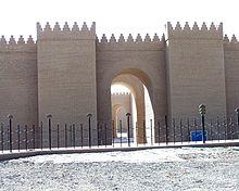 Tembok Babel.Rekonstruksi - Nebukadnezar
