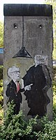 Wandmalerei Masurenallee 20 (Westend) Der Letzte macht das Licht aus.jpg