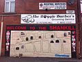 Welcome to the Shankill - panoramio.jpg