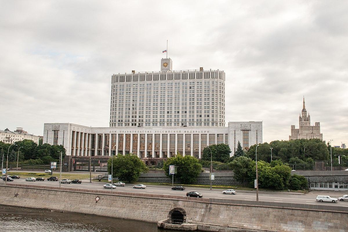 Белый дом в москве картинки