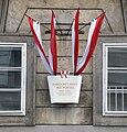 Wien Schwertgasse 3 Tafel.jpg