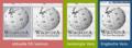 Wiki logo versionen.png