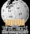 Wikipedia-logo-cs-100k.png