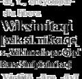 Wiktionary-logo-qu.png