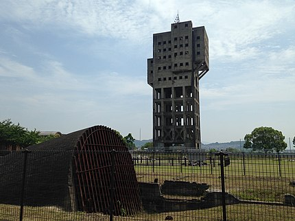 志免鉱業所・竪坑櫓と第八坑連卸坑口跡