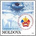 Women's World Chess Championship 1999 stamp of Moldova.jpg