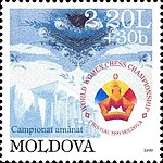 Women's World Chess Championship 1999 stamp of Moldova.jpg