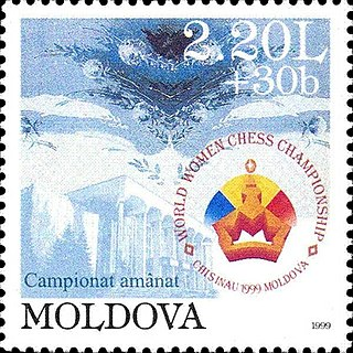 Womens World Chess Championship 1999