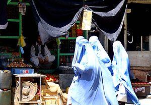 Women wearing burka in Afghanistan