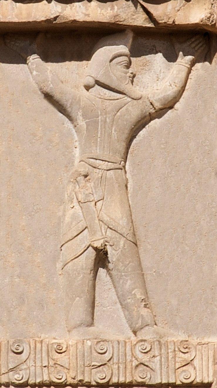 Xerxes detail Scythian soldier of the Achaemenid army