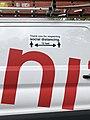 Xfinity van with social distancing sign 2020-05-09.jpg
