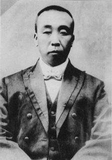 Xia Chao