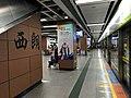 Xilang Station Platform 6 2017 07.jpg