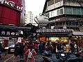 Ximending-alley.jpg