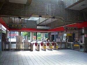 Xinbeitou Station - Xinbeitou Station Concourse