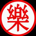 Yamcha Logo.png