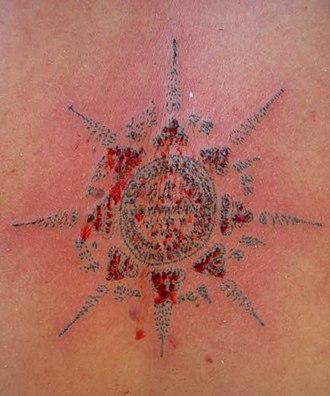Yantra tattooing - Image: Yant Paed Tidt