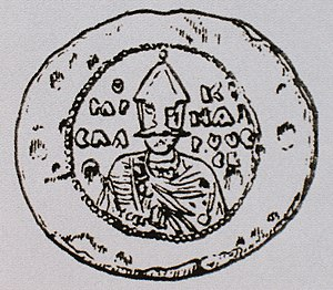 Yaroslav the Wise - The only contemporary image of Yaroslav I the Wise, on his seal.