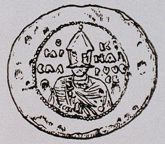 Yaroslav the Wise - The only contemporary image of Yaroslav I the Wise, on his seal