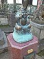 Yasaka Shrine - Bronze statue of Fureai-Yebisu.jpg