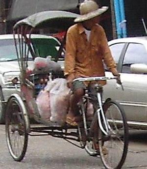 Yasothon Province - Pedicab delivering goods