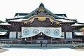 Yasukuni Shrine, Chiyoda City; June 2012 (10).jpg