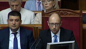 Yatsenyuk passes confidence vote in parliament, 31 July 2014.jpg