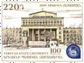 Yerevan State University 2019 stamp of Armenia.png