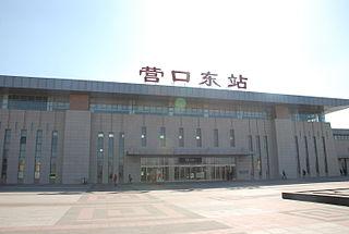 Yingkou East railway station