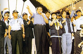 Indonesian presidential election, 2004 - Image: Yudhoyono campaign rally 2004