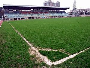 Yuen Long Stadium - Image: Yuen Long Stadium Patchand Platform