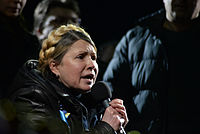 Yulia Tymoshenko addressing Euromaidan with a speech. Kyiv, Ukraine. Events of February 22, 2014..jpg