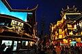 Yuyuan street (3989857894).jpg