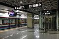 Yuzhu Station Platforms.JPG