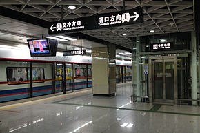 Yuzhu Station Platforms.JPG