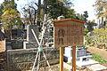 Zōshigaya Cemetery - Toshima, Tokyo, Japan - DSC07758.JPG