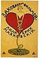 Zakovannaya filmoi 1918 Poster.jpg