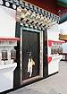 Zang Dhok Palri Phodang 11 - Door.jpg