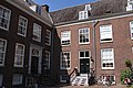 Zeist - Broederplein 3 Woonhuis (18e eeuw).jpg