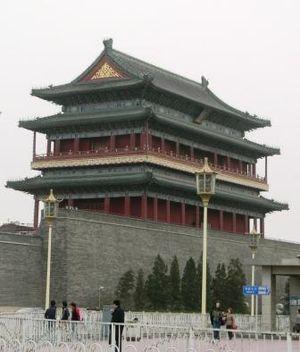 Zhengyangmen - Image: Zhengyangmen menlou