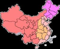 Zhongguo jingji bankuai.png