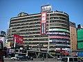 Zhongxiao Fuxing Station Exit 1 and Xieda Zhongxiao Building 20080312.jpg