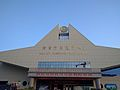 Zhuji Taffic Centre 20160817.jpg