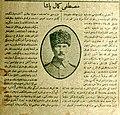 """Mustafa Kemal Paşa"".jpg"