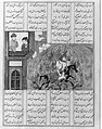 """The Fire Ordeal of Siyavush"", Folio from a Shahnama (Book of Kings) of Firdausi MET 135469.jpg"