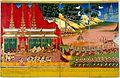 (Left) Princess Yasodhara points to Prince Siddhattha Wellcome L0030761.jpg