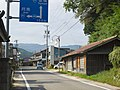 (Other), Urugi, Shimoina District, Nagano Prefecture 399-1601, Japan - panoramio (3).jpg