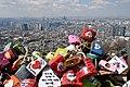 @ Seoul Tower - panoramio.jpg