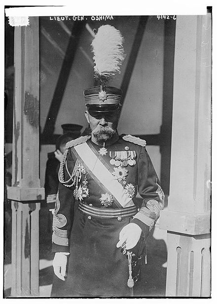 Oshima Ken'ichi, Minister of War during the period. Oshima Ken'ichi in 1917.jpg