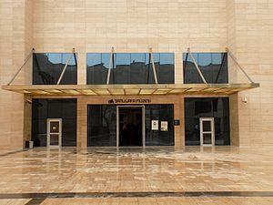 Şanlıurfa Museum - Museum entrance